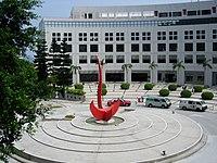 Đại học Khoa học Công nghệ Hồng Kông
