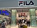 HK 中環 Central 皇后大道中 Queen's Road Central December 2019 SS2 10 FILA clothing shop.jpg