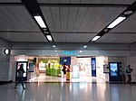 HK 中環 Central 香港站 Hong Kong MTR Station concourse shop May 2019 SSG 01.jpg