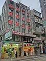HK 九龍城 Kln City 龍崗道 Lung Kong Road Feb-2014 old tang lau shop.JPG