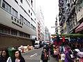 HK 深水埗 Sham Shui Po 北河街 Pei Ho Street Market building Tai Nan Street Dec 2018 SSG.jpg