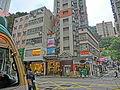 HK 灣仔 Wan Chai 皇后大道東 Queen's Road East 船街 Ship Street Sept-2013 old buildings.JPG