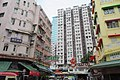 HK 荃灣 Tsuen Wan 川龍街 Chuen Lung Street July 2018 IX2 17.jpg