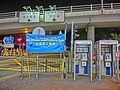 HK CWB 記利佐治街 Great George Street night Gloucester Road bridge Dec-2013 blue sign n PCCW tel booth HKBPE.JPG