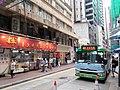 HK CWB Causeway Bay Jardine's Bazaar April 2021 SS2 03.jpg