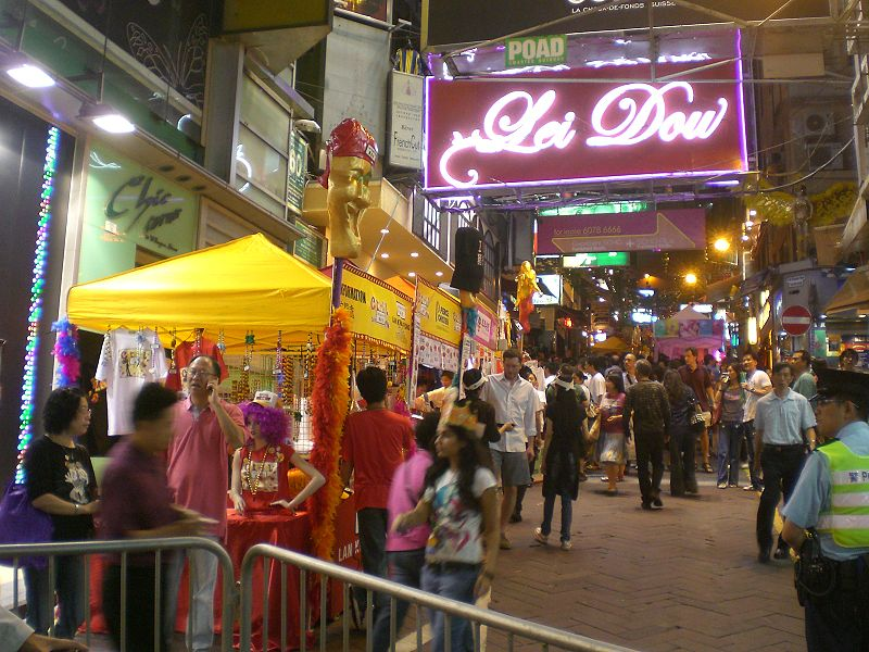 File:HK Central Night Lan Kwai Fong 2008 D'Aguilar Street 1.JPG