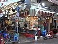 HK Jordan 寧波街 Ning Po Street 廟街 Temple Street 堂泰海鮮菜館 Tong Tai Sea Food Restaurant.jpg