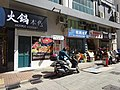 HK Kennedy Town 卑路乍街 Belcher's Street 均益街 Kwan Yick Street name sign Motorbike rider Jan-2016 SF Express shops.JPG
