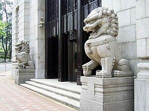 Bank of China Building (Hong Kong) - Des Voeux Road Central entrance.