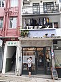 HK SW 上環 Sheung Wan 太平山街 Tai Ping Shan Street 太裕樓 Tai Yue House shop April 2020 SS2 01.jpg