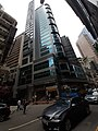 HK SW 上環 Sheung Wan 文咸街 Bonham Strand iClub Hotel August 2020 SS2 03.jpg