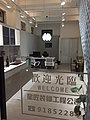 HK SYP 西營盤 Sai Ying Pun 東邊街 Eastern Street shop August 2020 SS2 02.jpg