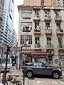HK SYP 西環 Sai Ying Pun 正街 Centre Street 1150am April 2020 SS2 07.jpg