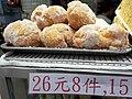 HK Shek Tong Tsui Queen's Road West shop food September 2020 SS2.jpg