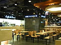 HK Sheung Wan Morrison Street 01 Carol de Cafe May-2012.JPG