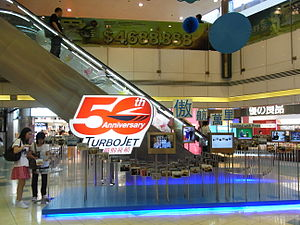 HK Sheung Wan Shun Tak Centre mall exhibition 50th Anniversary TurboJet June-2012.JPG