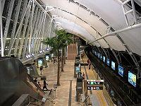 HK Sunny Bay Station Platform 3.jpg