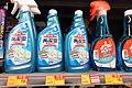 HK TKL 調景嶺 Tiu Keng Leng shop 惠康超市 Wellcome Supermarket May 2019 SSG bottled cleaners.jpg