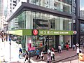 HK WC tram view 灣仔 Wan Chai 莊士敦道 Johnston Road Hang Seng Bank September 2019 SSG 01.jpg