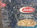 HK goods Barilla product chifferi 通心粉 macaroni food July 2021 SS2 01.jpg