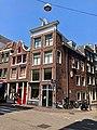 Haarlemmerstraat, Haarlemmerbuurt, Amsterdam, Noord-Holland, Nederland (48719784448).jpg