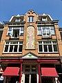 Haarlemmerstraat, Haarlemmerbuurt, Amsterdam, Noord-Holland, Nederland (48719790853).jpg