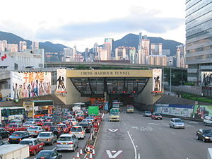 Land-use conflict - One of the major problems caused by land-use conflicts is traffic congestion. Shown here is the Cross-Harbour Tunnel, which links Kowloon to Central, the Central Business District of Hong Kong.