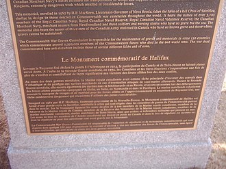Canadian Merchant Navy - Plaque in Halifax commemorating the contribution of the merchant marine during the World Wars