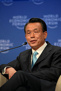 Han Seung-Soo - World Economic Forum Annual Meeting Davos 2009.jpg
