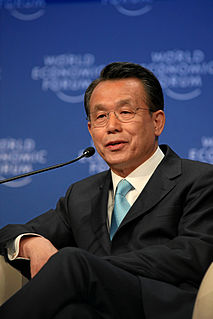 Han Seung-soo former Minister of Foreign Affairs and Trade