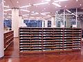 Hangzhou Library 09.jpg