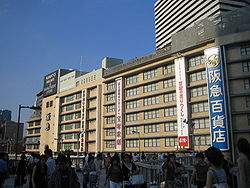 Hankyu Department.JPG