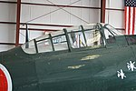 Harvard Zero conversion canopy detail - 11147750226.jpg