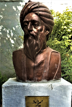 Head Statue of Mir Damad–سردیس میرداماد.png