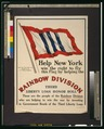 Help New York win the right to fly this flag by helping the Rainbow Division LCCN2001699912.tif