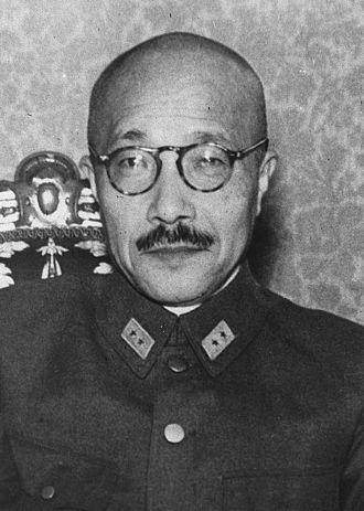Hideki Tojo - Hideki Tōjō