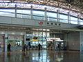 Higashi-Shizuoka Station Ticket Gate and KIOSK.jpg