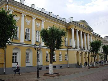 Оренбургская область   Википедия