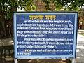 History of Madwa Mahal.jpg