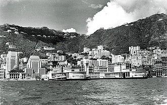 History of Hong Kong - Victoria, Hong Kong, 1950s
