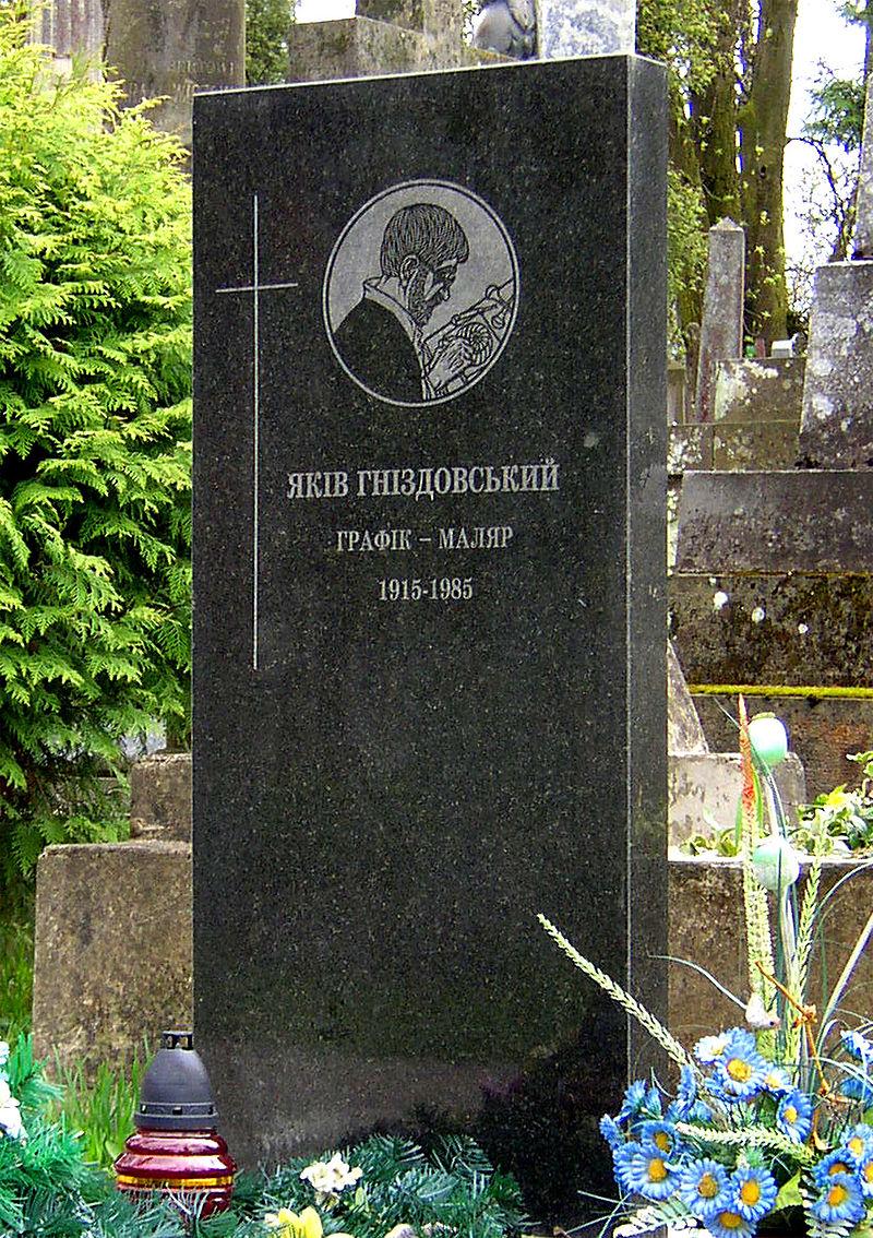 Hnizdovsky.jpg
