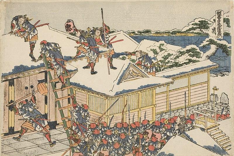 Ficheiro:HokusaiChushingura.jpg