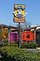 Holy Cow Restaurant in Eugene, Oregon (31784532075).jpg