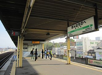 Hon-Hachinohe Station - The platforms in October 2011