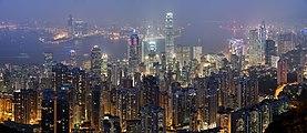 Hong Kong Skyline Restitch - Dec 2007.jpg