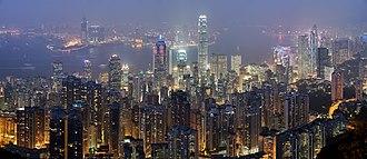 Pao On v Lau Yiu Long - Image: Hong Kong Skyline Restitch Dec 2007