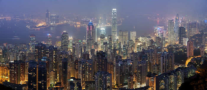 A panoramic view of the Hong Kong skyline just after sunset