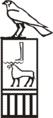 Horus-Ba.png