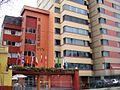 Hotel El Ejecutivo, Lima, Peru.JPG