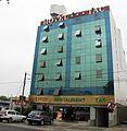 Hotel TAC Lima, Peru cropped.jpg